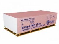 Гіпсокартон вогнестійкий 12,5мм 1.2х2.5м Rigips